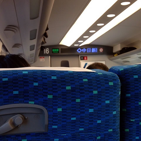 2年ぶりの新幹線
