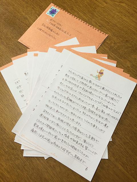 Yさんのお手紙