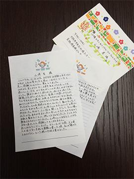 Nさんの手紙