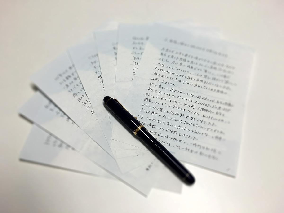 Aさんのお手紙